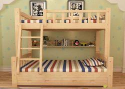 Твердые деревянные кровати двухъярусные кровати зал для детей двухъярусная кровать (M-X2203)