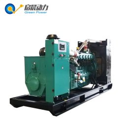 80kVA 100kVA 120kVA gerador diesel de backup de emergência alimentado por Ricardo Motor Deutz