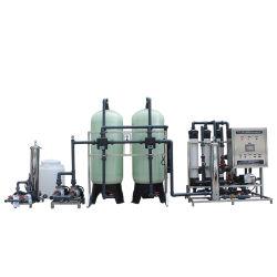 限外濾過装置の容器の処置ROの移動式プラントリサイクリング・システム