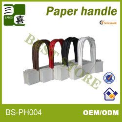 Крафт-бумаги скрученная бумага ручка/ручка для сумки/бумага трос ручки (BS-PB009)