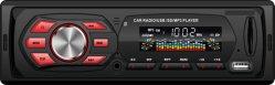 Дешевые 1 DIN универсальное Автомобильный MP3-плеер с USB/SD/Aux