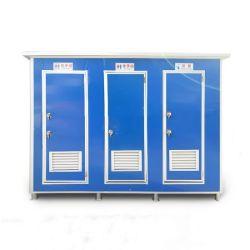 호화스러운 기본적인 조형 헛간 이동할 수 있는 옥외 Portable 웅크리기 플라스틱 화장실