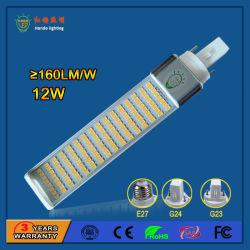 12W 1500lm G23/G24 Luz Horizontal Pl luz LED LÂMPADA PLC para substituir 26W Osram lâmpada economizadora de energia