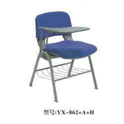 쓰기 널, 패드 정제를 가진 학교 의자를 가진 타원형 다리 학생 의자