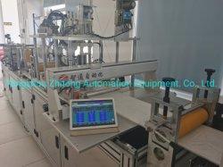 Stabiele en volautomatische 5-laags KN95 Masker machine Masker Machine/Face Mask machine/Mask productie machine met gunstige prijs