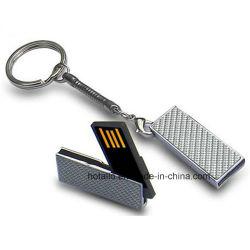 شريحة USB محمولة صغيرة الحجم من نوع COB معدنية مع سلسلة مفاتيح
