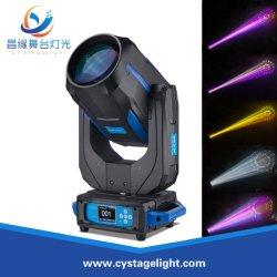 段階の照明のための新しい330W 15rのビーム移動ヘッド照明