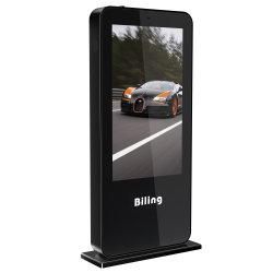 32 インチ屋外 Android Netwotk 広告ディスプレイデジタルフロアスタンド ビデオ広告画面広告 LCD プレーヤーボード