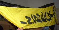Banner (Bunting)