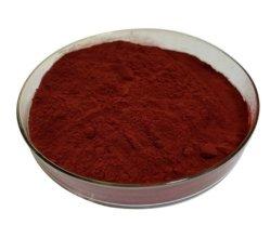 黒い米のエキスのアントシアニン25%