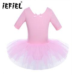 Enfants Les Filles de tulle de coton à manches courtes robe de Danse Ballet Léotard