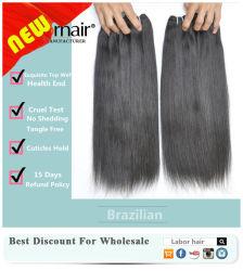 Необработанные труда удлинитель волос 105g (+/-2 g) /комплект природных бразильского Virgin прямые волосы 100% волос человека отклоняется от класса 9A