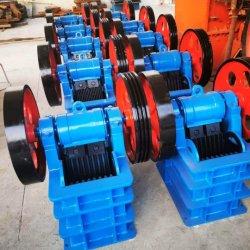 trituradora de mandíbula pequeña capacidad / Trituradora de martillo con el Generador Diesel