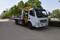 شاحنة سحب Dongfeng HOWO Shacman Light Duty
