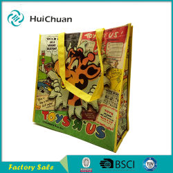 高品質で環境に優しい画像印刷用のノンウーブンギフトバッグ