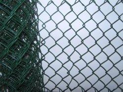 Cercado de la cadena de alta calidad/precio mejor malla de alambre de diamantes