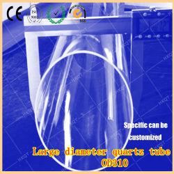 Od300-500mmの大口径のゆとりの水晶管(GE214)