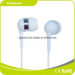 좋은 음악 Funtion와 편리한 이어폰을 즐기십시오