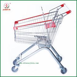 80L Panier populaire en Europe supermarché