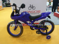よい販売の子供自転車、オートバイ様式はバイクをからかう