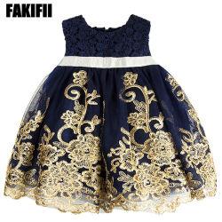 OEM/ODM Manufactring에 의하여 길쌈되는 의복 여자 아기 형식 결혼식 착용