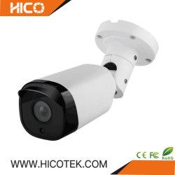 5MP 풀 컬러 HD 열 Powerline IP 통신망 탄알 사진기에 있는 지능적인 웹 감시