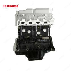 1.5L 4G15V Motor Changan Ono Automobilteile für Mitsubishi-Motoren