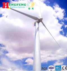 Meilleure qualité de l'horizontale 100kw Prix de l'éolienne