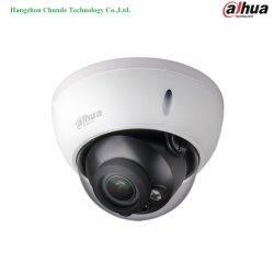 1080P lente motorizada True WDR 120dB de detección inteligente de la cámara de CCTV IP 5X