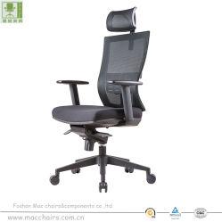 Büromöbel Verstellbarer Computer Aus Mesh-Material Executive Office Schreibtischstuhl