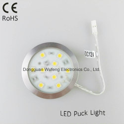 SMD5050 12V LED 캐비닛 조명/옷장용 퍽 라이트