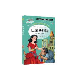 Livro de fotografias de crianças a impressão de livros da Placa de impressão sob demanda