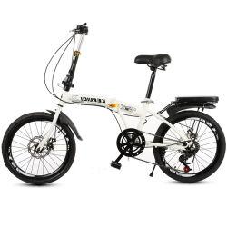 빨강 7 속도 최신 16 인치 자전거, 휴대용 알루미늄 합금 손잡이 접히는 자전거를 접히는 3 겹