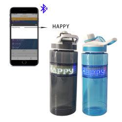 Gesteuerte Linli USB-beleuchten nachladbare Radioapparat APP Sport-Cup oben der kundenspezifisches Nachrichtenanzeige-LED, beweglichen Becher, trinkendes Glas