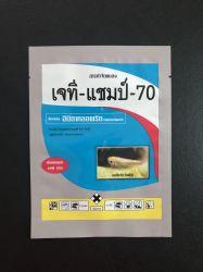 살충제 맞춤형 포장 가방