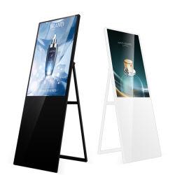32-65ボード人間の特徴をもつUSB WiFi/3G/4G LCDの携帯用メディアプレイヤーを広告するインチの自由な地位Rk3399デジタル