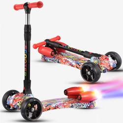 Светодиодный индикатор колеса складные Детский Jet водяной пар спрей для скутера