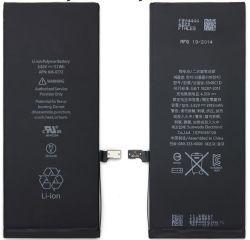 Оригинальный аккумулятор большой емкости для iPhone 6 Plus