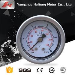 مقياس ضغط هيدروليكي من النوع التناظري، مقياس ضغط أنبوب بوردون، مقياس ضغط قرص ميكانيكي 60 مم