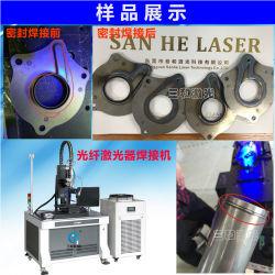 2000 واط ماكينة لحام الليزر للفولاذ المقاوم للصدأ برأس متذبذب