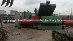 Ferraille hydraulique comprimé Machines de mise en balles de recyclage de la ramasseuse-presse de métal