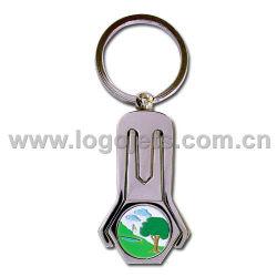 Low MOQ Golf Divot Tool Key Chain (LJ039) Touristengeschenk
