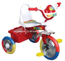 Детей в инвалидных колясках (B2-1)