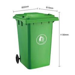 360 لترًا، دواسة المجتمع الخارجية، HDPE، يمكن وضع ملفوف كبير محمول بلاستيكي ماسورة الصرف الصحي سلة المهملات وحاوية النفايات ألوان مخصصة والشعار