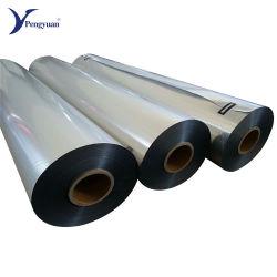 真空によって金属で処理されるペットまたはポリエステル・フィルムVMPETの柔軟材包装材料