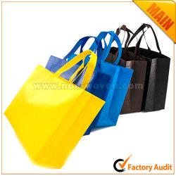 بيع بالجملة صنع وفقا لطلب الزّبون علامة تجاريّة حمل يد تسوق [بّ] غير يحاك حقائب