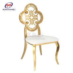 의자를 식사하는 현대 디자인 연회 결혼식 사건 금 스테인리스 프레임
