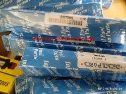 Gleiskettenfahrzeug-Einspritzdüse 8n7005 der Katze-Bleistift-Kraftstoffeinspritzdüse-Düsen-4W7018