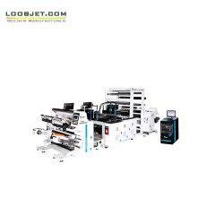 紫外線かWater-Basedインク紫外線印刷システム