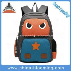 مخصص أطفال أطفال مدرسة رسوم كاريكاتورية مزدوجة كتف كتاب حقيبة حقيبة ظهر